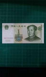 中國人民銀行1999年早期1元HG77777777幸運號碼全新直版Unc品相保証真品
