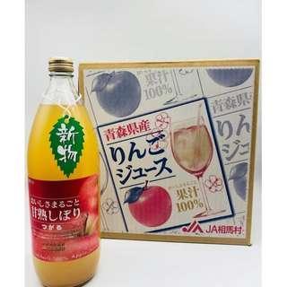 日本青森県《JA相馬村蘋果汁》