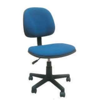 CH602X Office Fabric Chair - Office Furniture