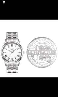 Tissot Classic Dream Jungfraubahn Limited Edition Mens Watch (Not Longines, Omega, Rolex, Ball)