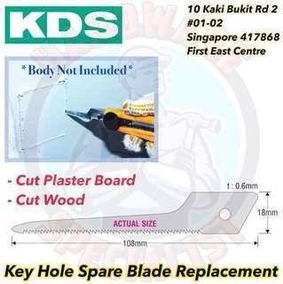 KDS HSB-W Key Hole Spare Blade Replacement (1 Blade)
