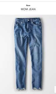 AE jeans BNWT size 2 short