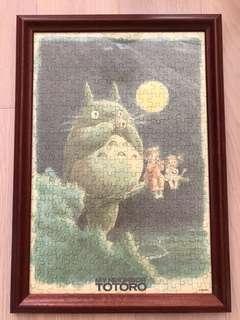 Puzzle 龍貓拼圖300塊(連框連盒)