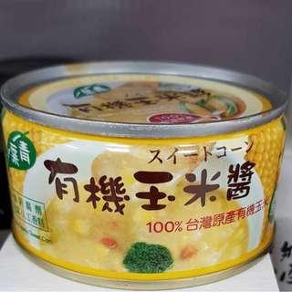 🚚 有機玉米醬120g/罐~青葉