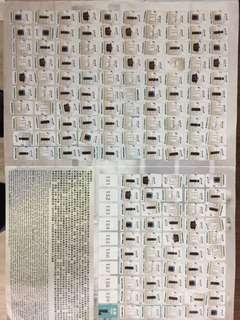 百佳印花ParkNShop Stamps