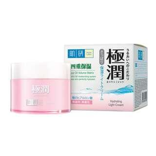 🚚 Hada Labo Supr hyaluronic acid hydrating light cream
