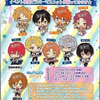 🚚 [PO][GO] Gachapon - Ensemble Stars Capsule Rubber Mascot Next stage Vol.1