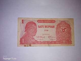 Uang Kuno 1 rupiah 1968