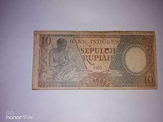 Uang Lama 10 rupiah 1963