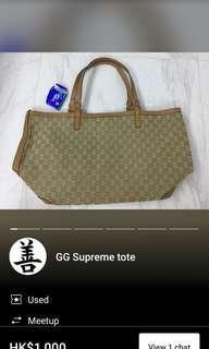 Gucci should bag tote bag big bag mama bag