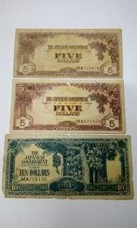 Japanese invasion money with Serial number
