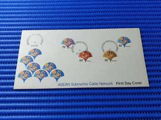 1980 Singapore First Day Cover Asean Submarine Cable Network Commemorative Stamp Issue
