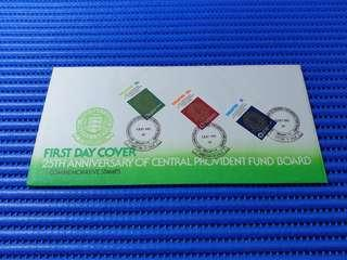 1980 Singapore First Day Cover 25th Anniversary of Central Provident Fund Board Commemorative Stamp Issue