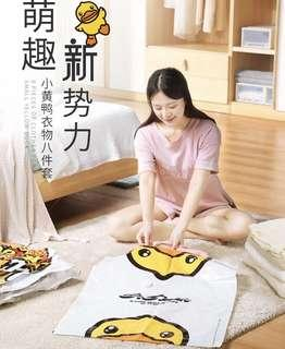 B.Duck壓縮袋