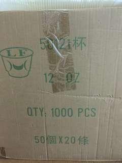 12安士膠杯,$5/50個/條