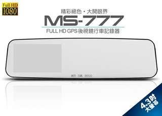 響尾蛇MS-777 後視鏡行車記錄警示器 4.3吋大螢幕