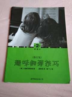 🚚 Grade 2 Piano Practice Pieces