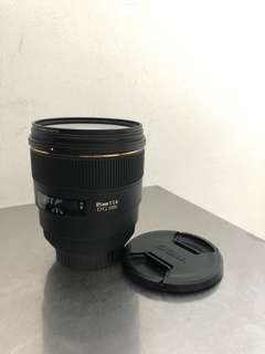 🚚 Sigma 85mm F1.4 EX DG HSM (Canon)