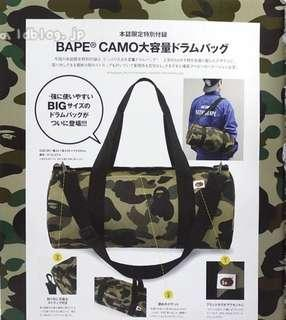 *Restock* Bape Duffle Bag
