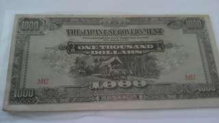 Banknote for sale