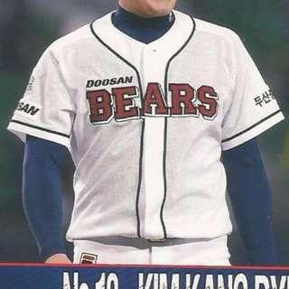 🚚 Doosan Bears Authentic Jersey
