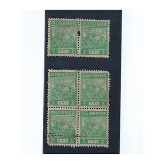 1943 大日本帝国邮便 JAPANESE OCCUPATION MALAYA UM Blk of 4 & Pair of 2, , 2 cents Stamps (S-171)