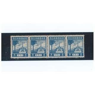 1943 大日本帝国邮便 JAPANESE OCCUPATION MALAYA UM Strip of 4 , 8 cents Stamps (S-173)