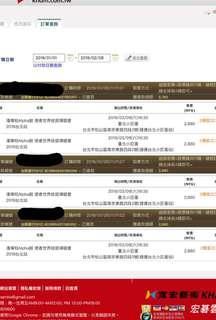 🚚 低於原價🌟潘瑋柏創始者世界巡迴演唱會