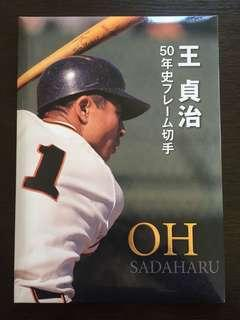 RARE Collection of Oh Sadaharu Baseball Commemorative Stamp Book