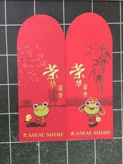 6pcs Sakae Sushi red packets ang pow