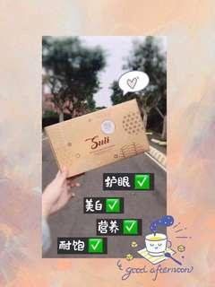 🚚 [Ready Stock] SUII Meal Replacement