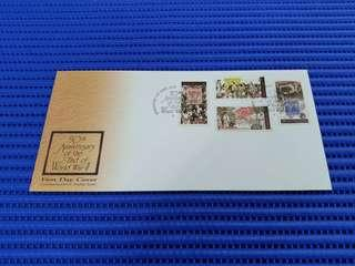 1995 Singapore First Day Cover 50th Anniversary of the End of World War II Commemorative Stamp Issue
