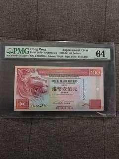 匯豐100元93年補版百位數