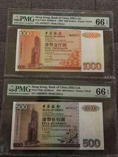 中銀500/1000元94年三同號同分1對