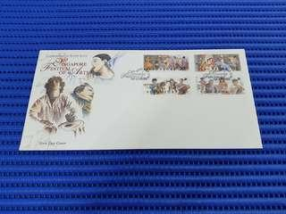 1994 Singapore First Day Cover Singapore Festival of the Arts Commemorative Stamp Issue