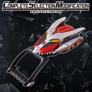Kamen Rider Ryuki CSM Dragvisor