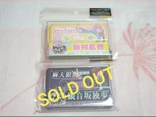 🚚 HYPNOSISMIC cassette memo