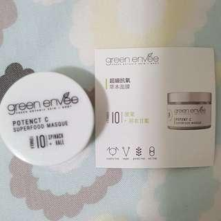 Green Envee 個人專屬旅行體驗套裝 天然酵素亮白潔面粉 HYDRATE FACIAL MIST 水潤保濕噴霧 超級抗氧草本面膜 松果膠原透明質酸4倍抗老精華