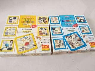 Chinese puzzles
