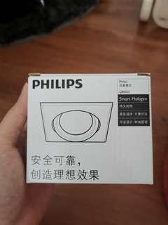 Philips smart halogen downlight QBS025