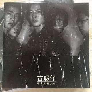 Young & Dangerous OST