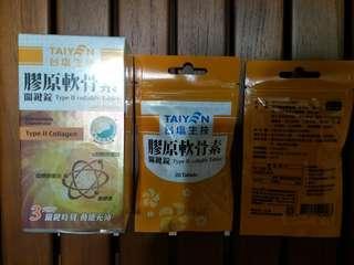 🚚 台鹽生技膠原軟骨素關鍵錠〘食品〙