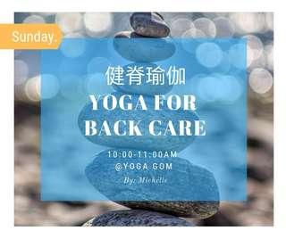 Back care Yoga class at YogaGOM健背瑜伽