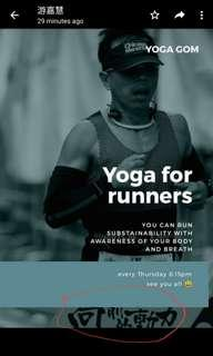 Yoga for runners 跑手瑜伽by Yoga GOM