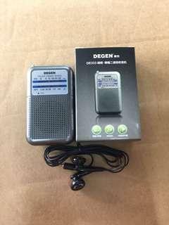 DSE 考試聆聽收音機DEGEN(DE-333)
