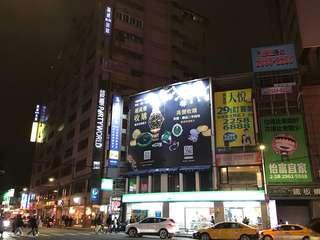 板橋廣告牆錢櫃/星聚點精華地段超大廣告牆半版/全版出租