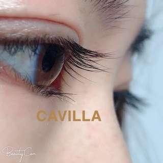 EYELASHES growth serum (CAVILLA)