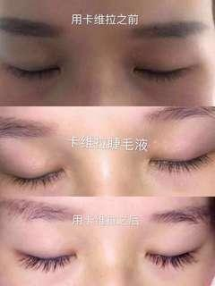 Cavilla Eyelashes Extension Serum