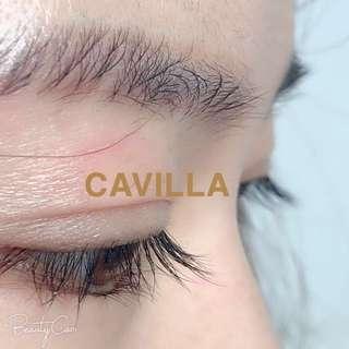 Cavilla eyelashes extensions serum