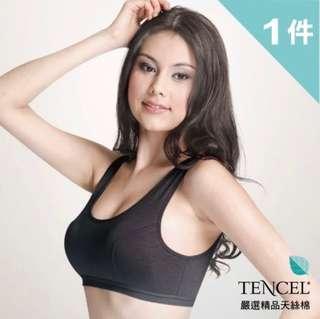 台灣製 Lohas 英國天絲棉機能型運動內衣